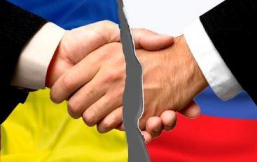 """Кремль """"накажет"""" Украину за санкции"""