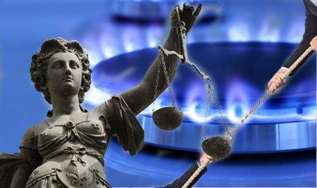 Обнародована сумма, которую потратит Украина в Стокгольмском суде