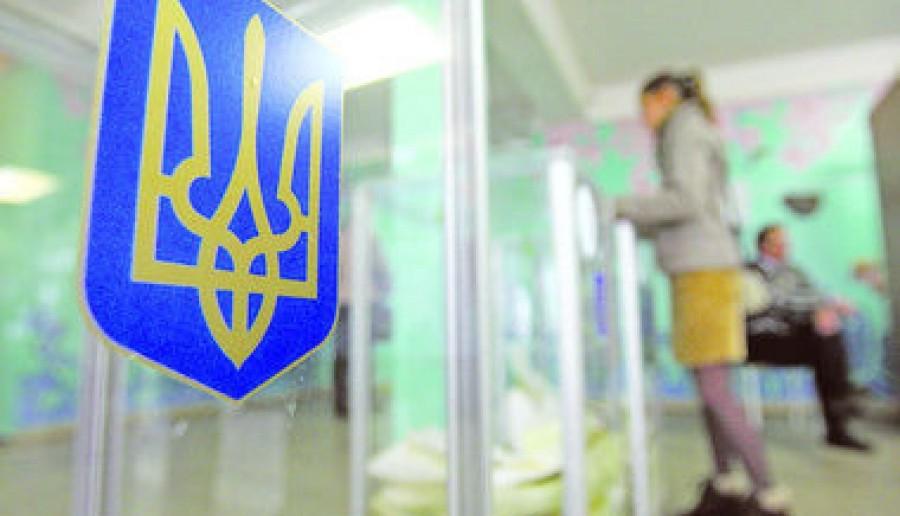 Итоги выборов в Украине на 28.10.2015