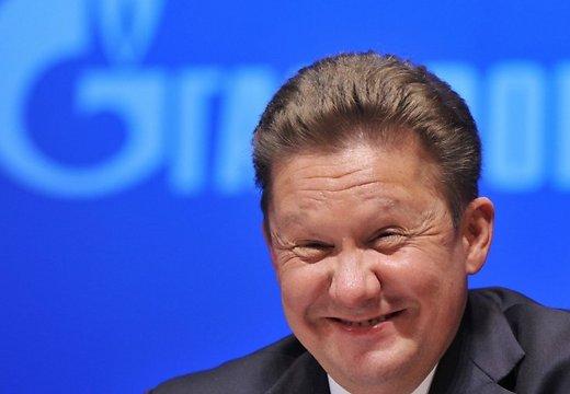 Газ из РФ у Украины будет до конца недели