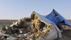 Катастрофа Airbus A321