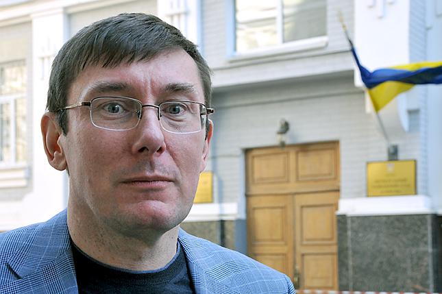 Луценко заговорил об условиях отставки правительства