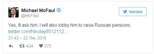 Майкла Макфола в твиттере попросили уговорить Обаму