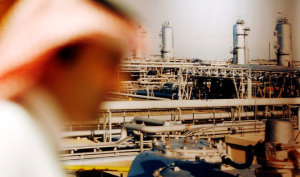 Аравийская нефть