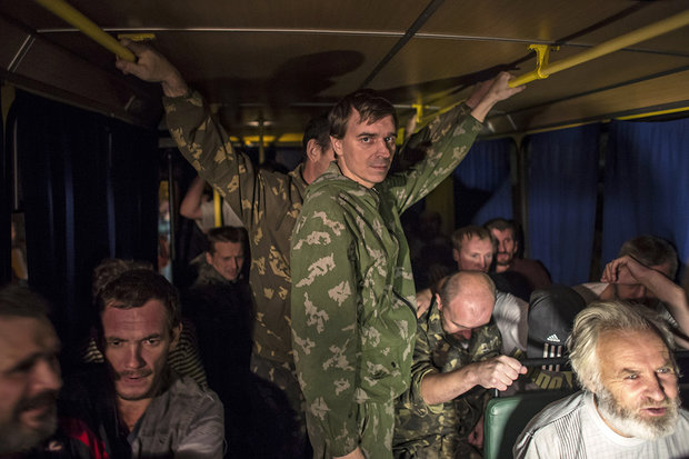Сепаратисты отказались от украинской амнистии