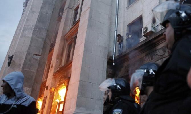 Обнародован отчет по расследованию пожара в Одессе