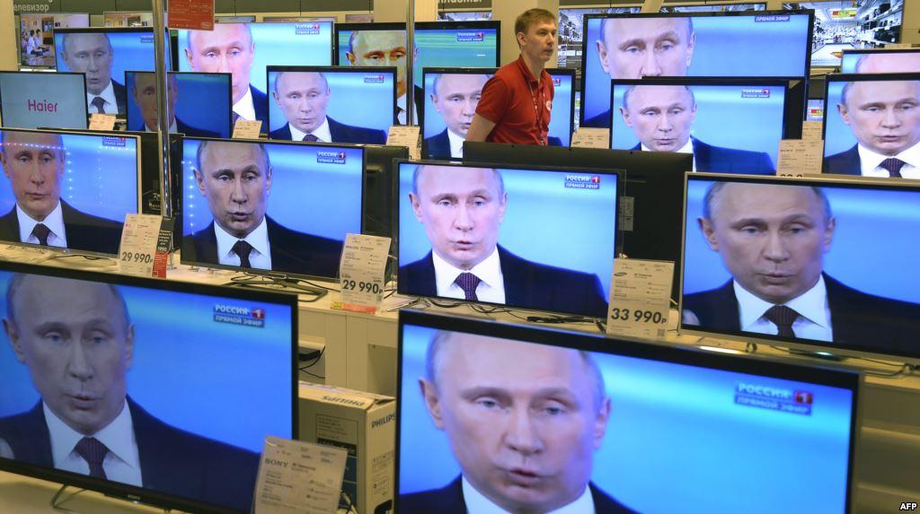 Госдеп оценил пропаганду Кремля в 1,4 млрд долларов
