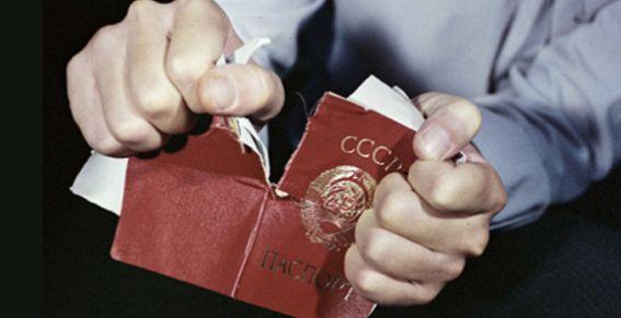 В РФ будут разбираться с законностью распада СССР
