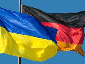 Украина получит деньги от ФРГ для внедрения реформ