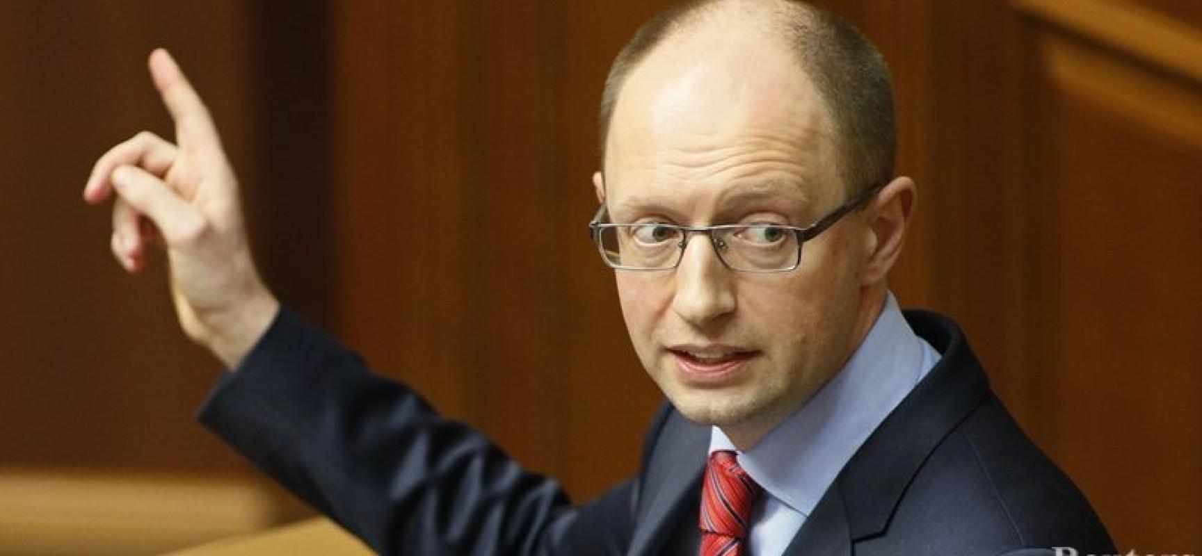 Кого собрался увольнять Яценюк?
