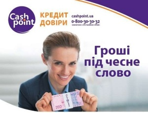 Cash Point - микрокредиты онлайн на карту
