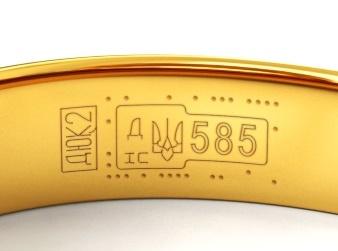 Как выбрать золотое изделие высокого качества?  - инвестируем в золото