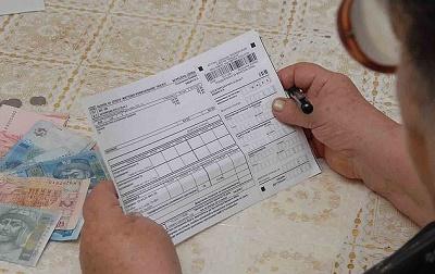 Новые коммунальные тарифы в Украине 2016 года