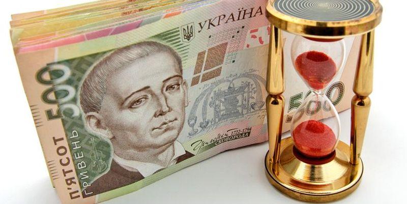 Лучшие депозиты в Украине в гривне в 2016 году.