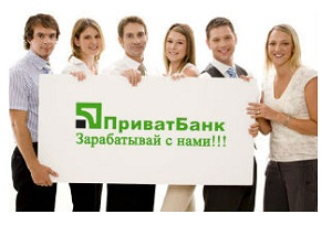 Как стать агентом Приватбанка – описание и отзывы