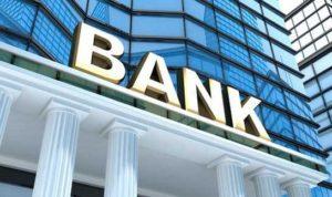 Рейтинги банков Украины 2016