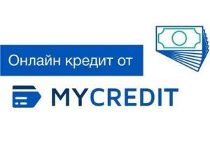 MyCredit обзор и отзывы