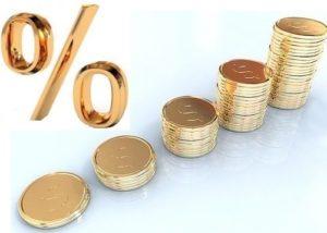 ПриватБанк письменно успокоил владельцев депозитов