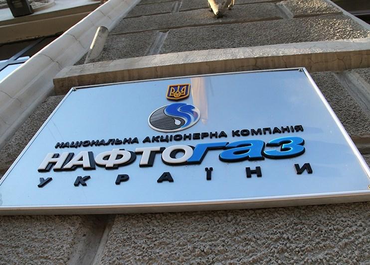 """""""Нафтогаз"""" требует от России компенсацию в $5 млрд."""