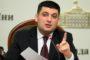 Гройсман требует от депутатов повысить пенсии