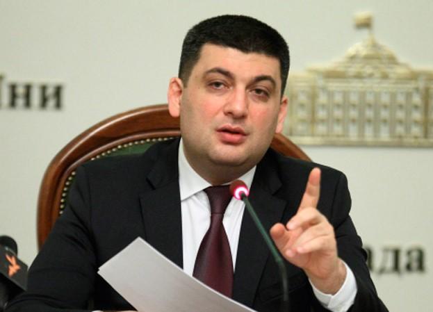 Гройсман пригрозил украинским работодателям