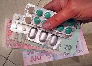 Некоторые лекарства в Украине станут дешевле