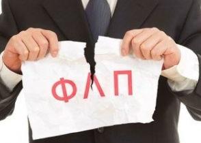 """В Украине более 110 тысяч """"спящих"""" ФЛП уже закрылись"""