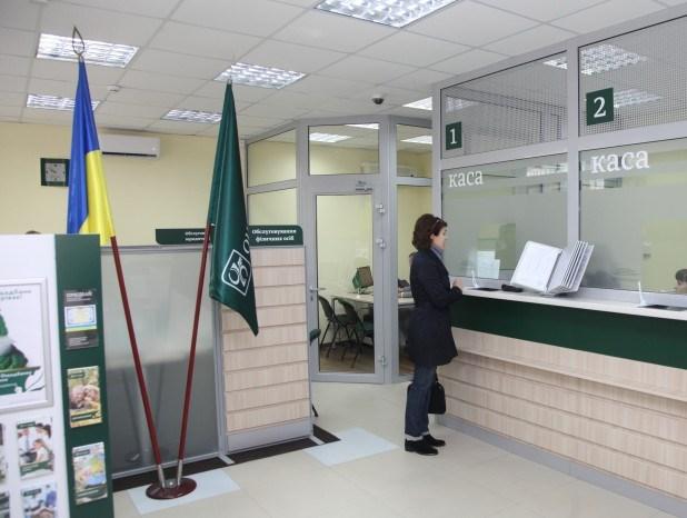 В кассах Ощадбанка вводится комиссия на оплату услуг ЖКХ