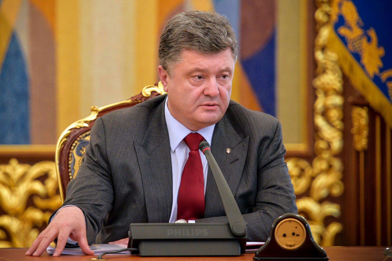 Блокада Донбасса может быть отменена - Порошенко