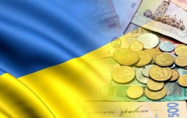 Бюджет Украины пополнился 10 млрд. гривен с прибыли НБУ