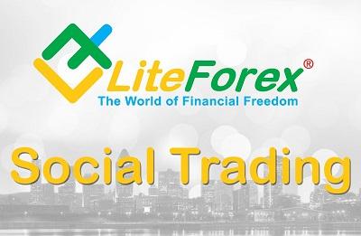 Форекс брокер LiteForex обзор