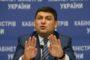 """Ликвидировать коррупцию в """"Укрзализныце"""" – задача нового руководителя"""