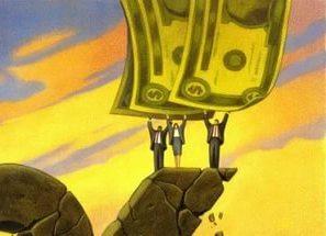 НБУ намерен смягчить монетарную политику