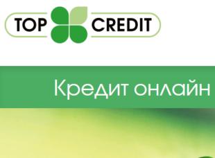 Кредиты от Topcredit.org.ua