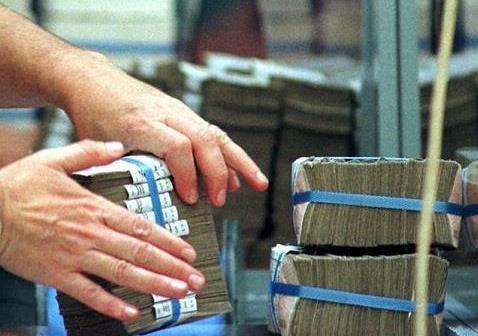 Ещё в двух областях НБУ прекратит обеспечение банков наличностью
