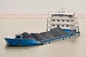 судно с углём