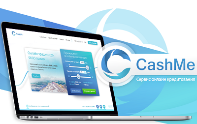 CashMe - кредиты до 9000 на 30 дней