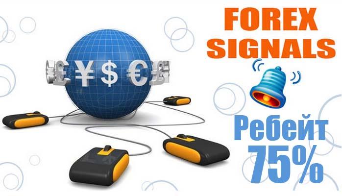 Торговые сигналы ПростоФинансы: Бонус