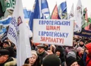 Почему у нас европейские цены, но украинские зарплаты