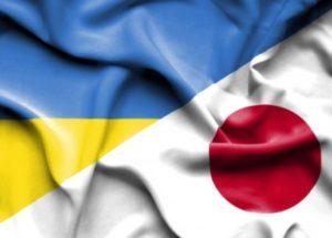 За три года Япония выделила Украине $2 млрд. помощи