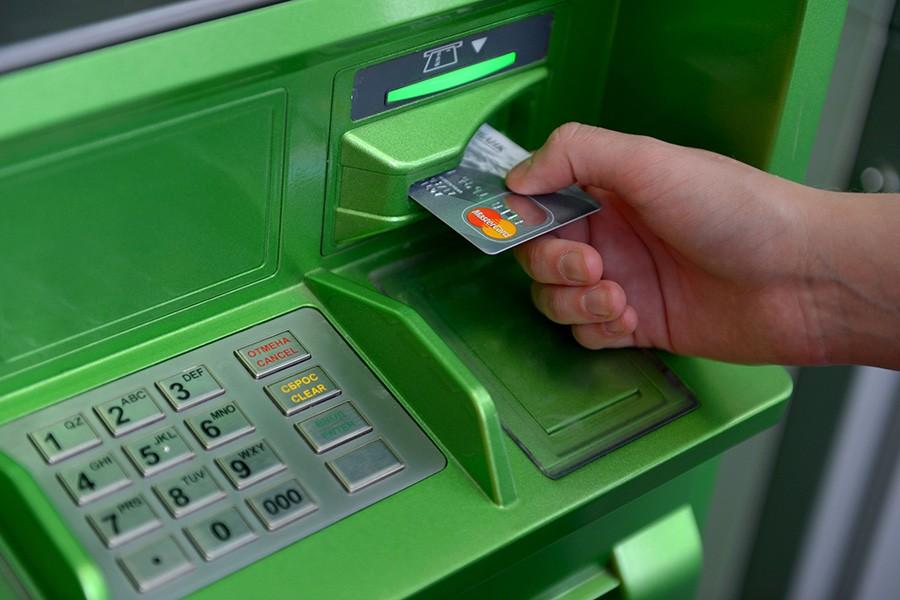 Регламент работы украинских банков в период майских праздников