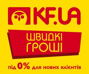 Компаньон Финанс - займы до 15 тыс грн на пол года