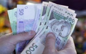 """В Украине нарушается закон """"О потребительском кредитовании"""""""