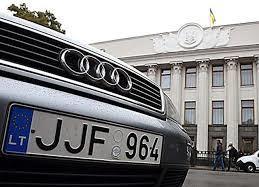 Мы знаем, как решить вопрос с авто на еврономерах – Гройсман