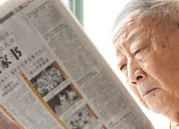 Китайские журналисты настаивают на госрегулировании блокчейна