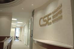 Для регулируемых токенсейлов CSE запустит блокчейн-платформу