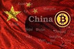 Криптовалюты являются угрозой для юаня - Центробанк Китая