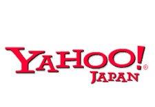Yahoo Japan планирует запуск собственной криптовалютной биржи