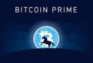 В сети биткоина состоится очередной хардфорк - Bitcoin Prime