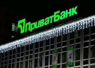 Суд обязал ПриватБанк, возместить жене Боголюбова 0,5 млрд. гривен